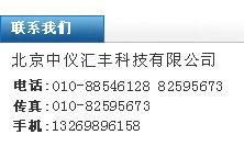 上海齐欣科学仪器有限公司