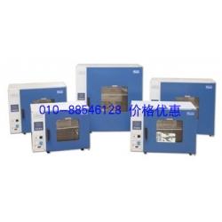 DHG-9075AD电热恒温鼓风干燥箱