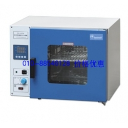 DHG-9055AD电热恒温鼓风干燥箱